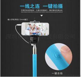 2015最火爆线控手机自拍杆 高质量广告赠品自拍杆神器厂家批发