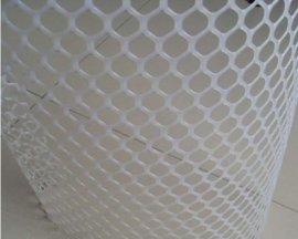 养殖塑料网