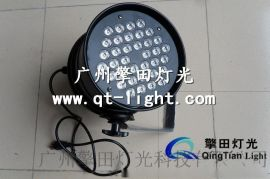 擎田灯光 P10筒灯,帕灯,塑料帕灯,四合一塑料帕灯