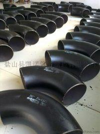 厂家直供石化SH3408、化工HGJ514标准无缝弯头、大口径对焊弯头