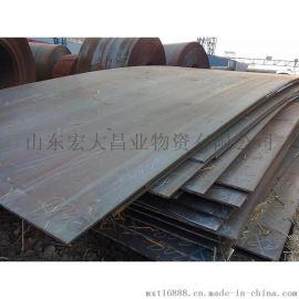 Q345D钢板-Q345D钢板价格