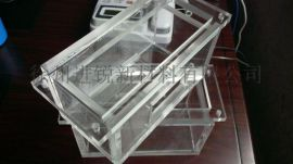 徐州进锐加工定制高透明有机玻璃塑料盒,规格尺寸不限