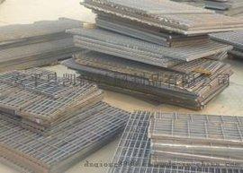 大连钢格板,压焊型大连钢格板,大连码头用沟盖板
