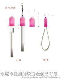 东莞厂家生产 各种多色硅胶套 数据线保护套 USB保护套可定做