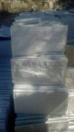 供应白沙岩蘑菇石|白沙文化石外墙砖厂家直销