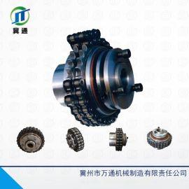 厂家直供 冀通牌 MAL5Z重型安全摩擦联轴器