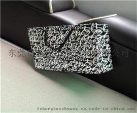 黑白高档手提袋 适合各种场所