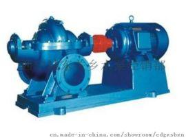 供青海海东水泵厂和海西水泵厂家