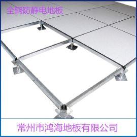 防静电地板 防静电活动地板 高架防静电活动地板