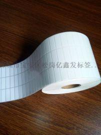 90*60 条形码打印 二维码贴纸印刷 定做任意尺寸 铜板不干胶标签