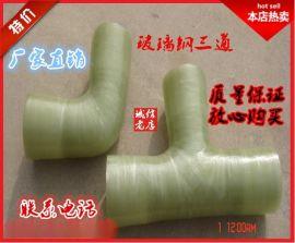 河北省衡水市枣强义诚信玻璃钢厂生产玻璃钢优质法兰弯头