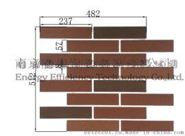 能益软瓷 福建厦门建筑改造 柔性饰面砖生产厂家