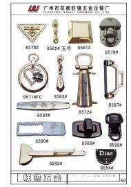 厂家直供手袋皮具五金,合金五金装饰扣,吊扣,锁扣