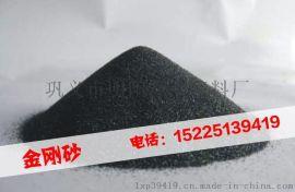 南平金刚砂*高强度耐磨精致金刚砂