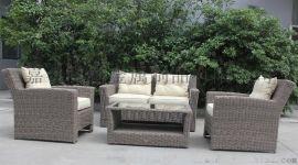 简约休闲藤椅4件套阳台桌椅茶几户外室内庭院仿藤椅子五件套组合
