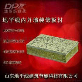 一體化保溫復合材料  綜合排名