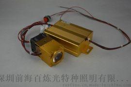 百炼光RFFM-0107超小型内窥镜冷光源模组