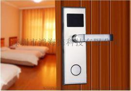 厂家直销 酒店刷卡感应磁卡门锁 宾馆锁 酒店智能门锁系统 智能锁 酒店锁