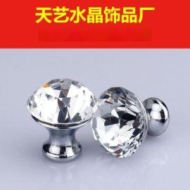水晶拉手厂家 天艺专业的水晶拉手厂家 成都、义乌两大地区发货