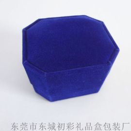 初彩禮品包裝A2-001絨布徽章盒 定制Logo