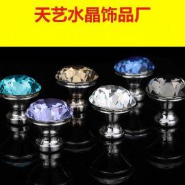 水晶拉手单孔 为厂家节约20%的采购成本的天艺水晶拉手单孔