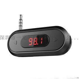 DOOSL 藍牙音頻發射器 FM發射器藍牙MP3車載藍牙MP3