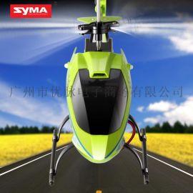 SYMA司馬航模 S8三通道遙控直升機帶陀螺儀遙控無人飛機