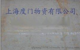 成都美标容器板SA516GR70ASME