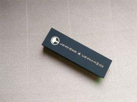包裝盒 觸感黑卡禮品盒 高檔產品包裝盒