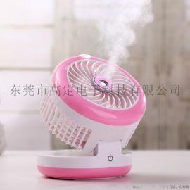 迷你小风扇空调喷雾制冷大风力静音可USB充电学生宿舍随身电风扇