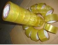 浙江宁波胶带生产厂家
