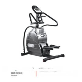 天展商用踏步机,运动专家