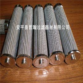 厂家现货供应不锈钢滤芯 工程机械挖掘机液压滤芯 折叠滤芯 厂家生产批零均可
