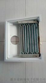 展示柜无霜翅片蒸发器冷凝器