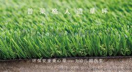 重庆幼儿园人造草坪厂家,幼儿园草坪价格