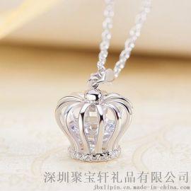 珠宝礼品银饰品 S925纯银闪耀时尚百搭皇冠吊坠