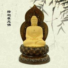 绒沙金观音菩萨供奉佛像