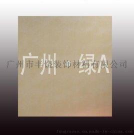 广州·绿 A   欧泊板  FM10