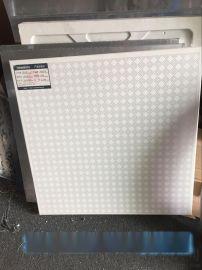 攀枝花鋁扣板廠家直銷-攀枝花定制加工鋁扣板吊頂