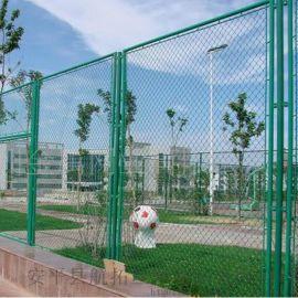 专业球场围网 体育场围栏 PVC学校篮球场围网 足球场围网厂家 规格齐全