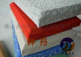 陇南布艺软包吸音板生产厂家直销价格