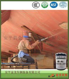 金彪工业水性漆 水性丙烯酸改性醇酸磁漆