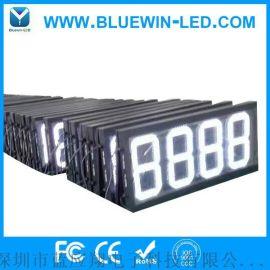 藍應翔12寸白色蒙古8888LED油價屏-LED油價牌 led時間屏直銷