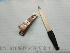 人用指甲钳指甲用品美甲工具修甲器