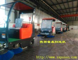 陕西普森供应优质扫地机、扫地车