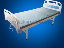 单摇多功能护理床 (2)