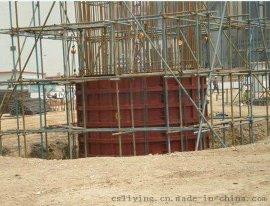 混凝土养护剂厂家