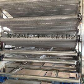 食品输送网带 高温网带 金属不锈钢输送网带 厂家直销
