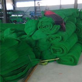 厂家直销绿色防尘网,柔性遮阳网,柔性防风网,保质保量