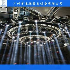 4米直徑旋轉燈架 酒吧旋轉燈架 DMX512控臺控制系統 360度無極旋轉